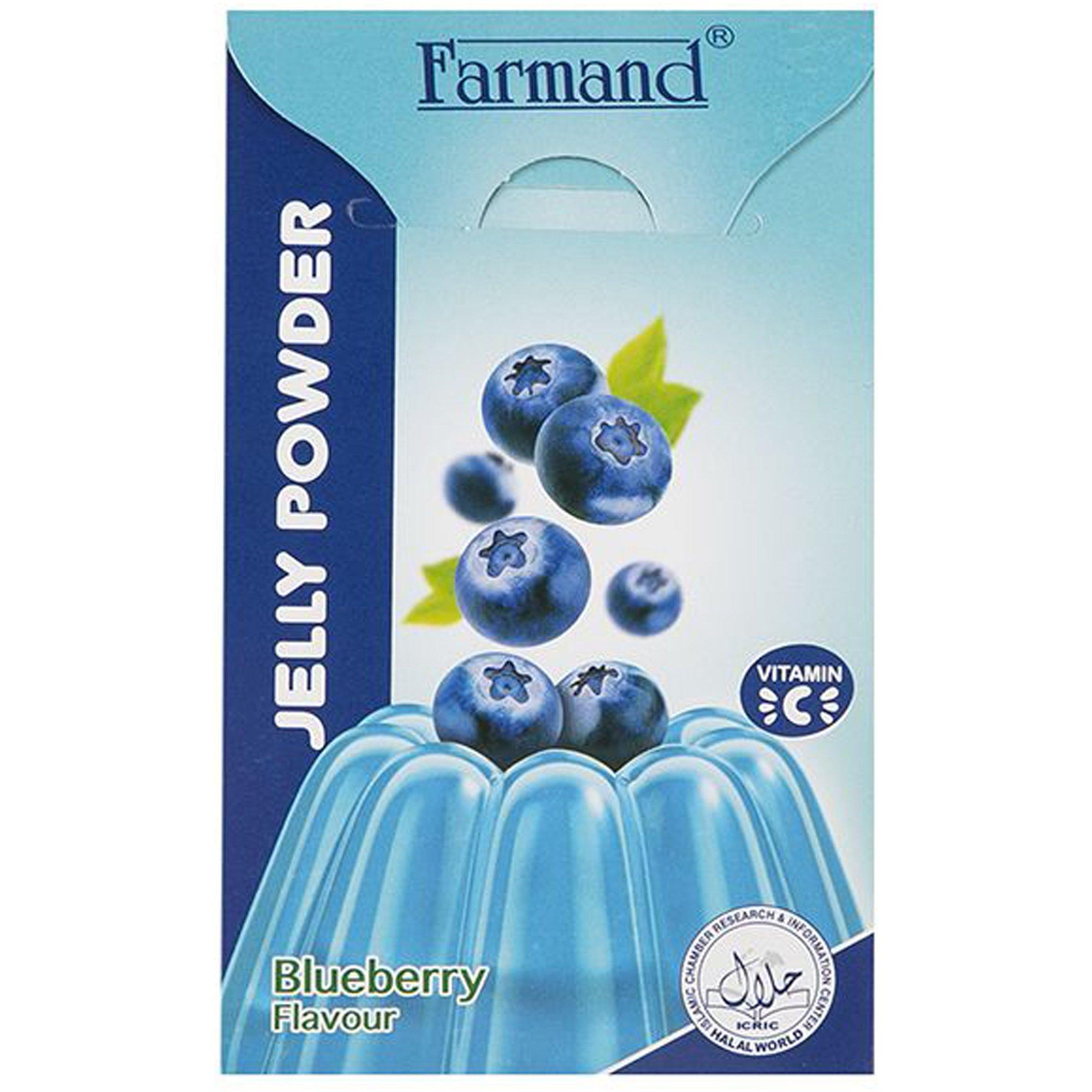 پودر ژله با طعم تمشک آبی فرمند ۱۰۰ گرمی