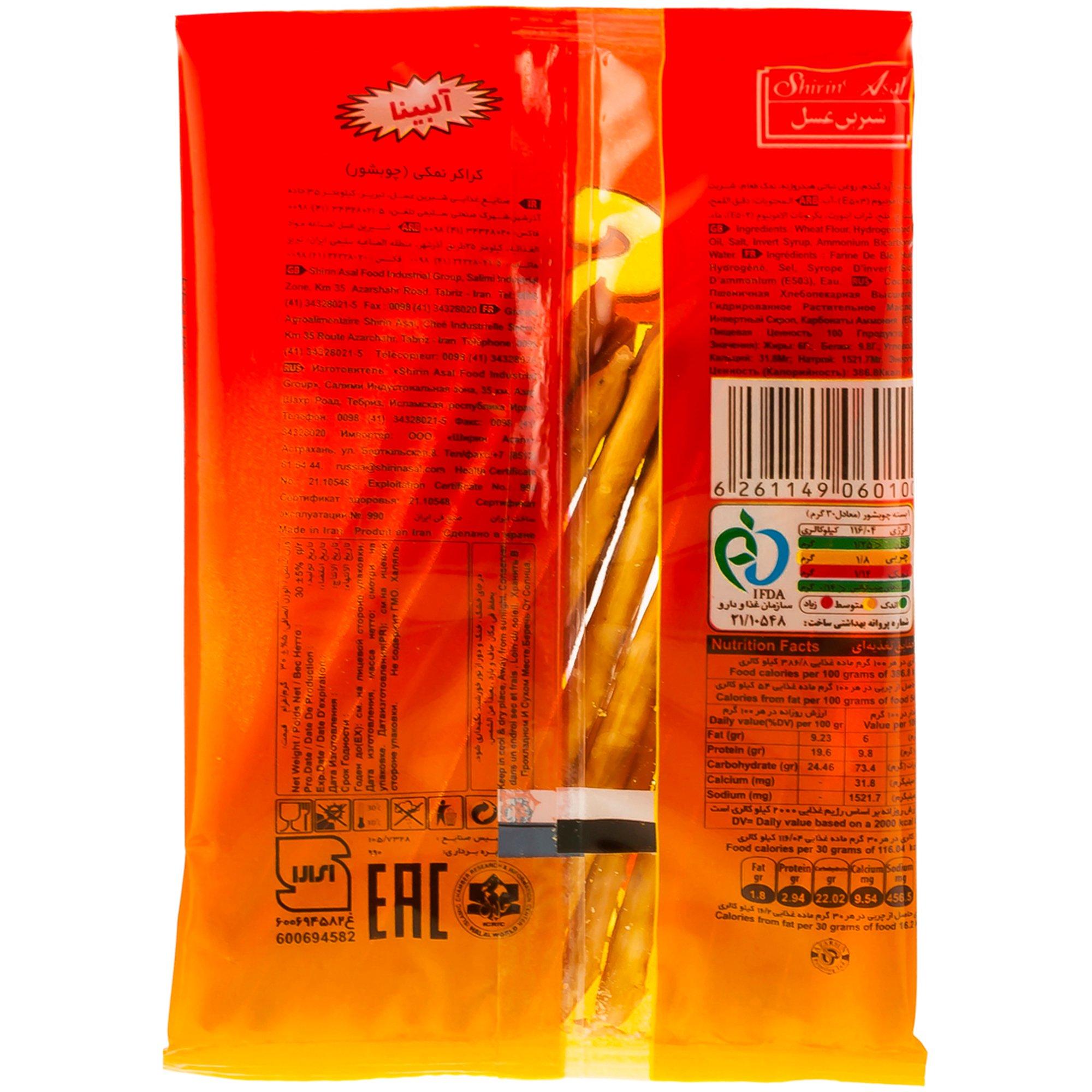 چوب شور آلبینا شیرین عسل ۳۰ گرمی
