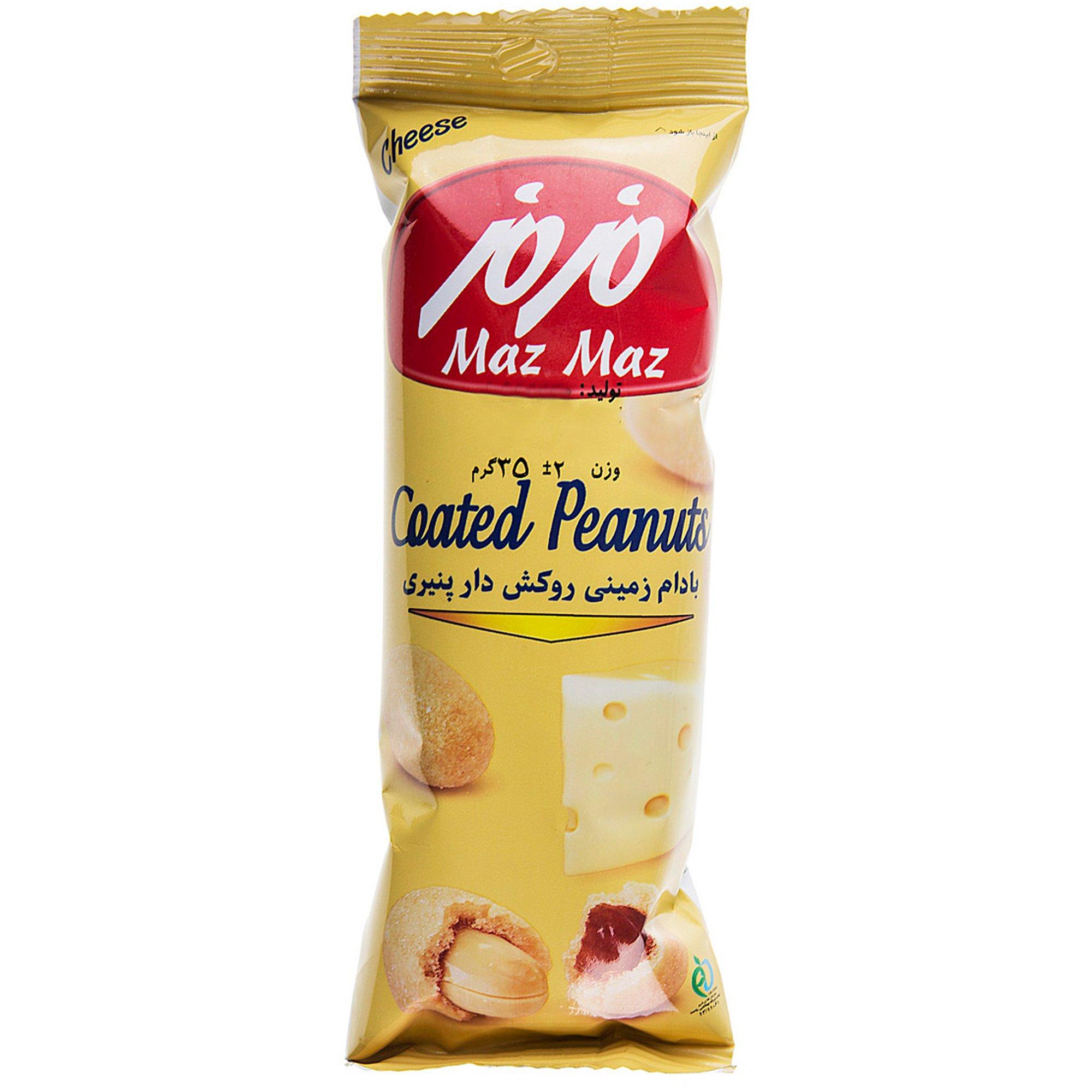 بادام زمینی روکش دار پنیری مزمز ۳۵ گرمی