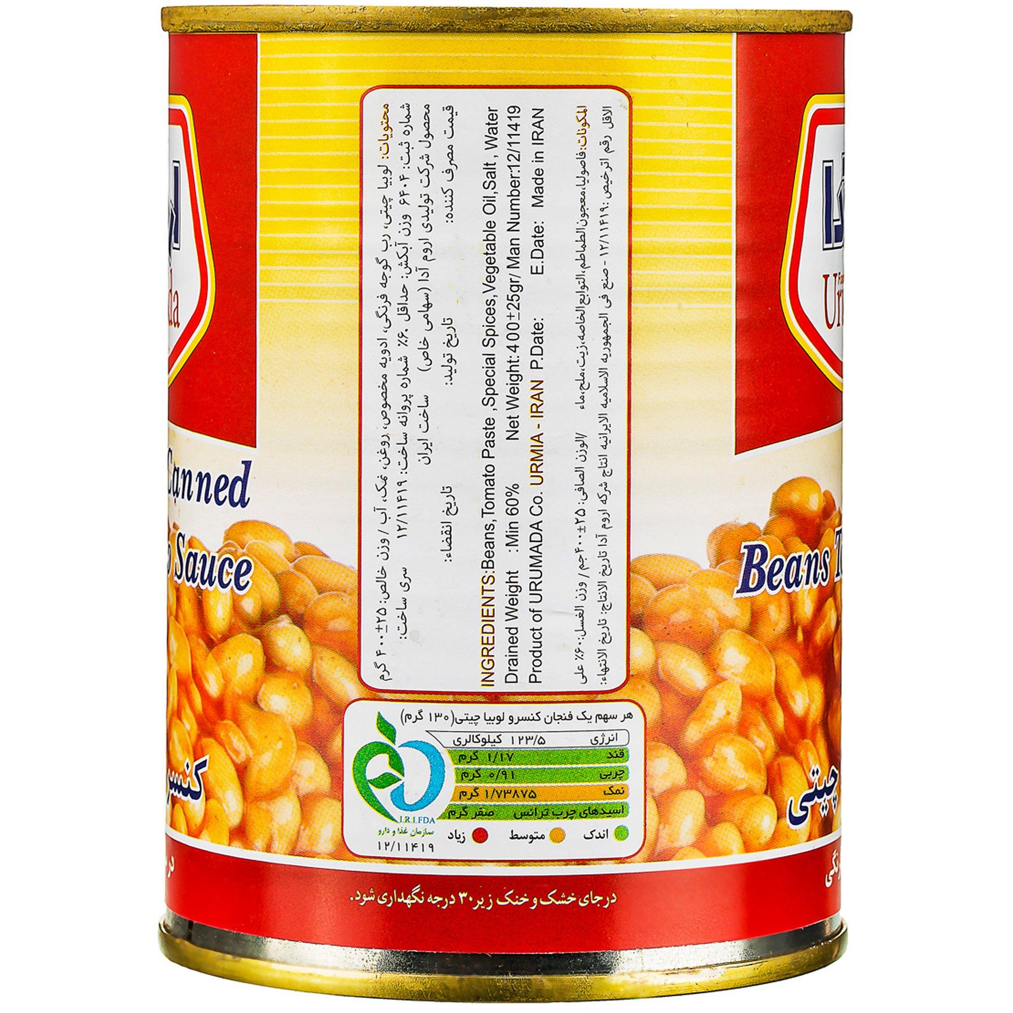 کنسرو لوبیا چیتی در سس گوجه فرنگی اروم آدا ۴۰۰ گرمی