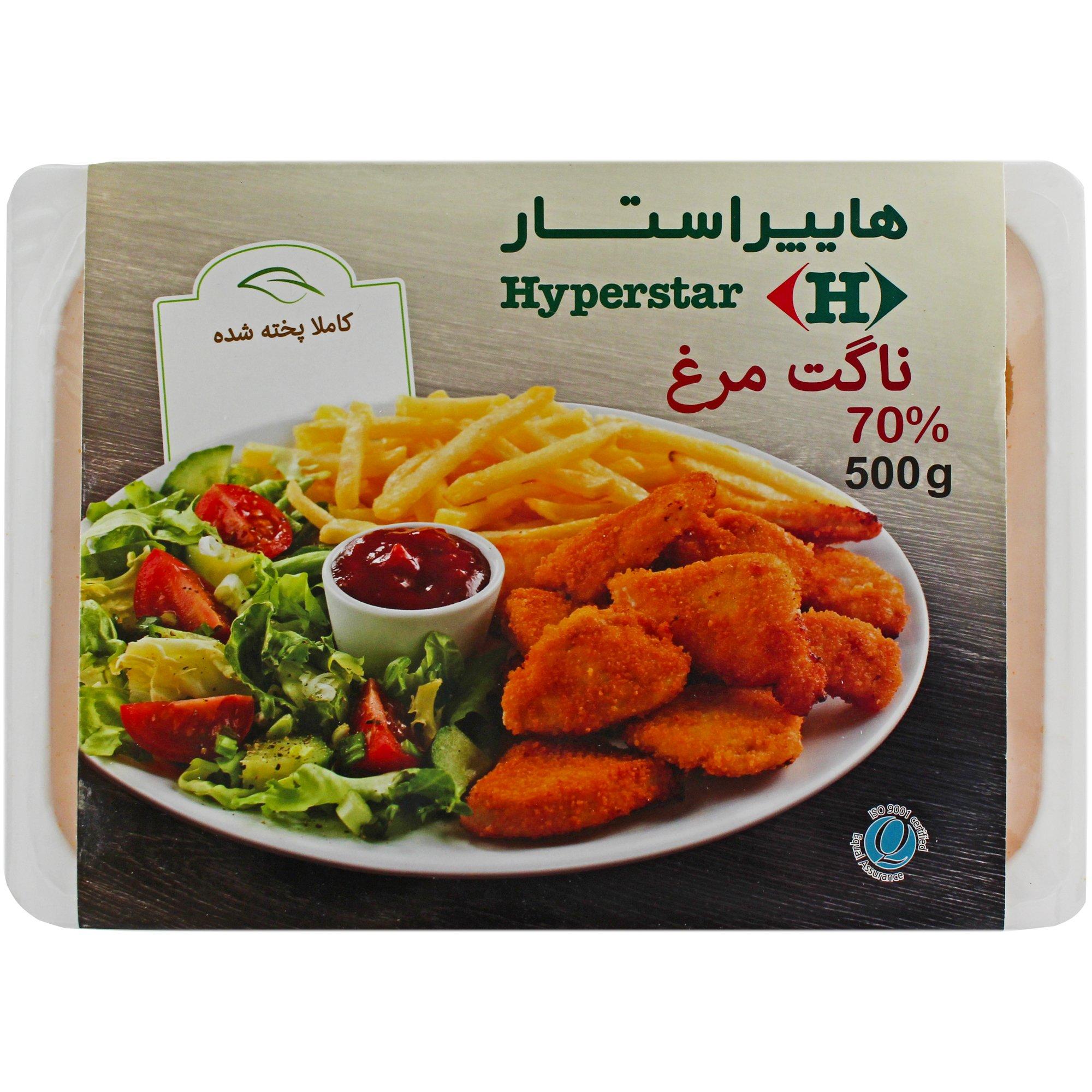 ناگت مرغ هایپراستار ۵۰۰ گرمی