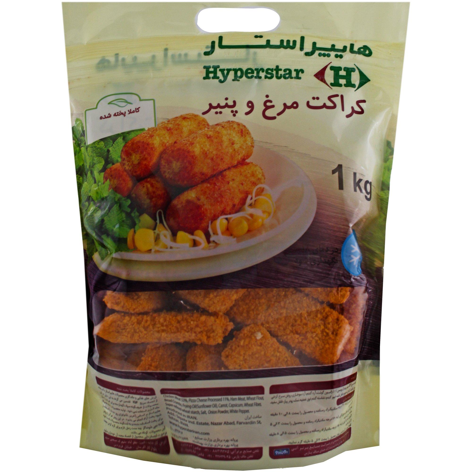 کراکت مرغ و پنیر هایپراستار ۱ کیلوگرمی