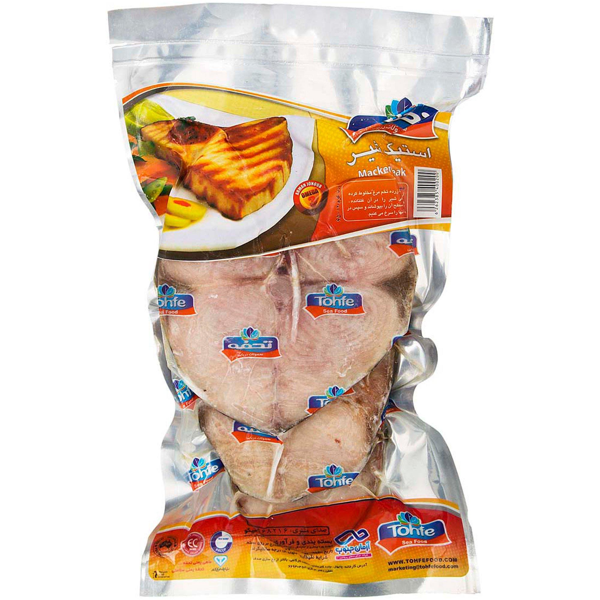 استیک ماهی شیر تحفه ۶۵۰ گرمی