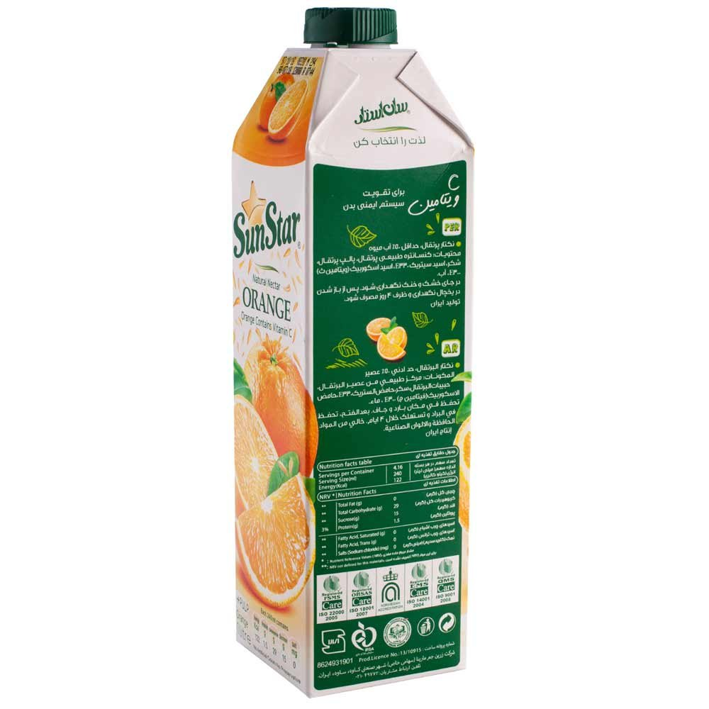 آب پرتقال پالپ دار سان استار ۱ لیتری