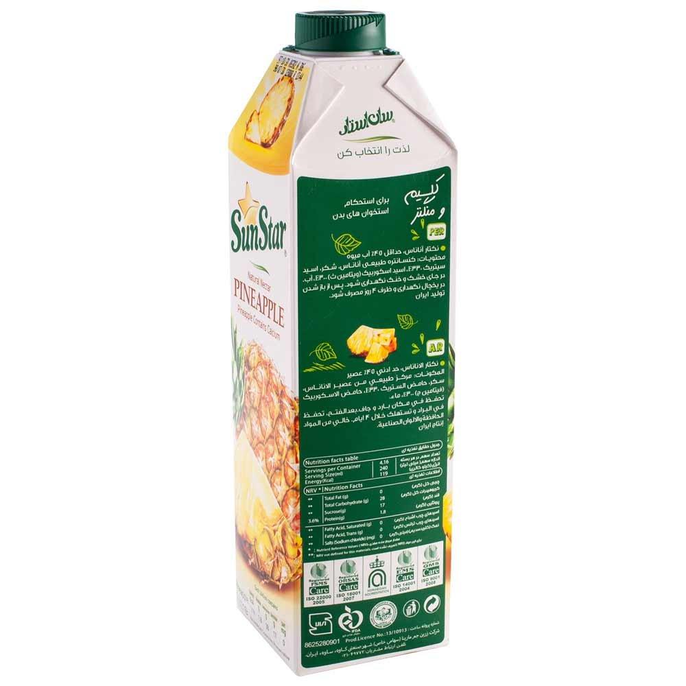 نکتار طبیعی آناناس سان استار ۱ لیتری