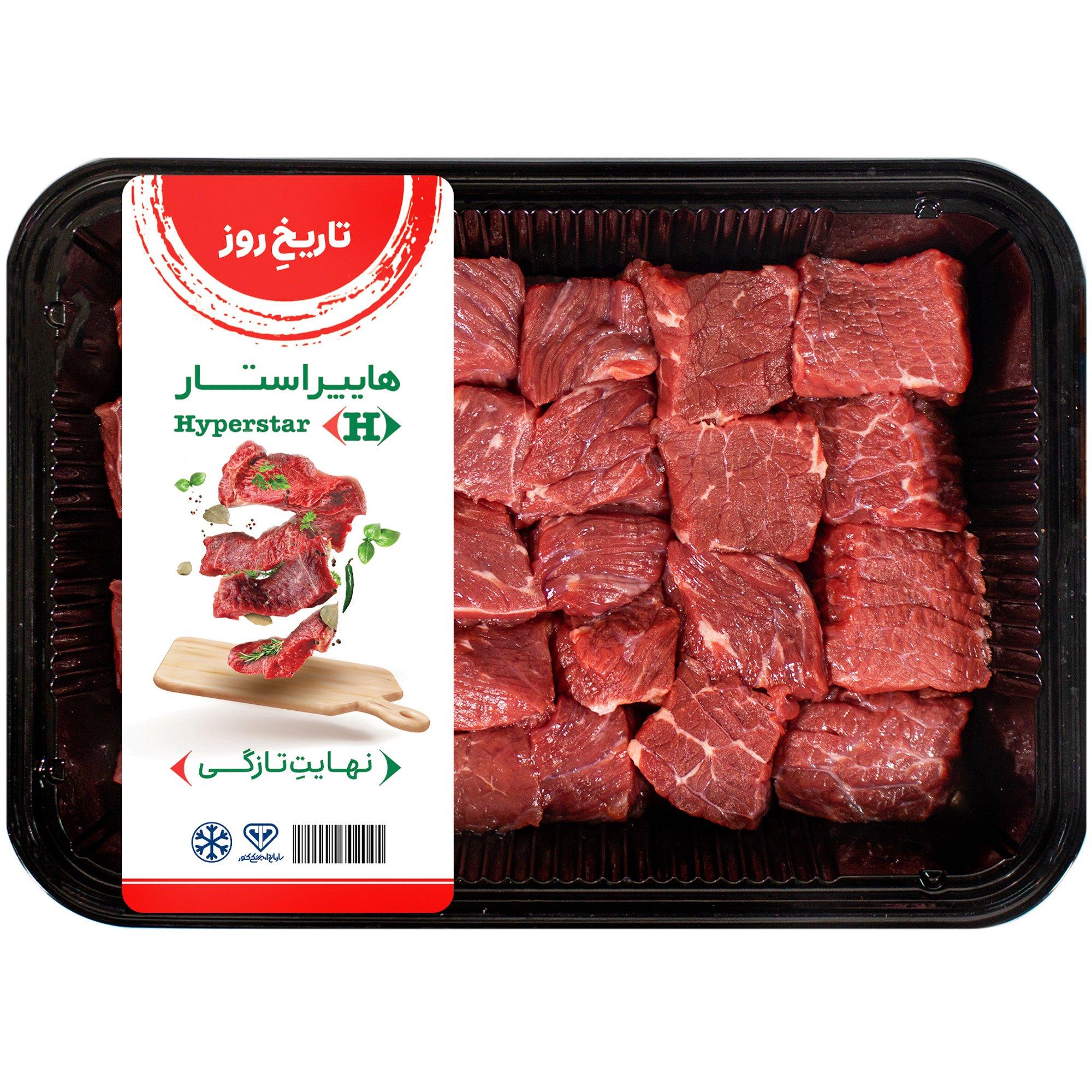 گوشت قیمهای گوساله ۵۰۰ گرمی