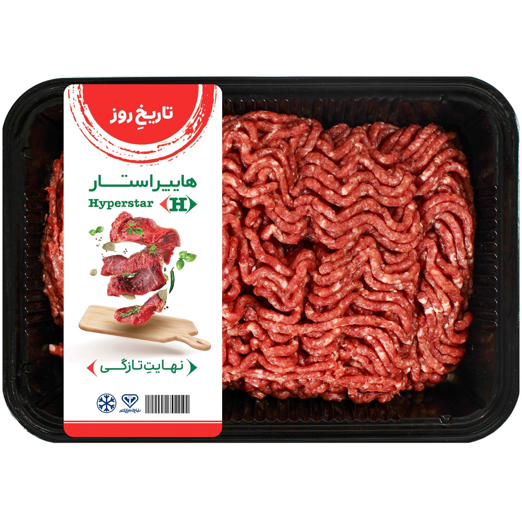گوشت چرخکرده گوساله ۱ کیلوگرمی