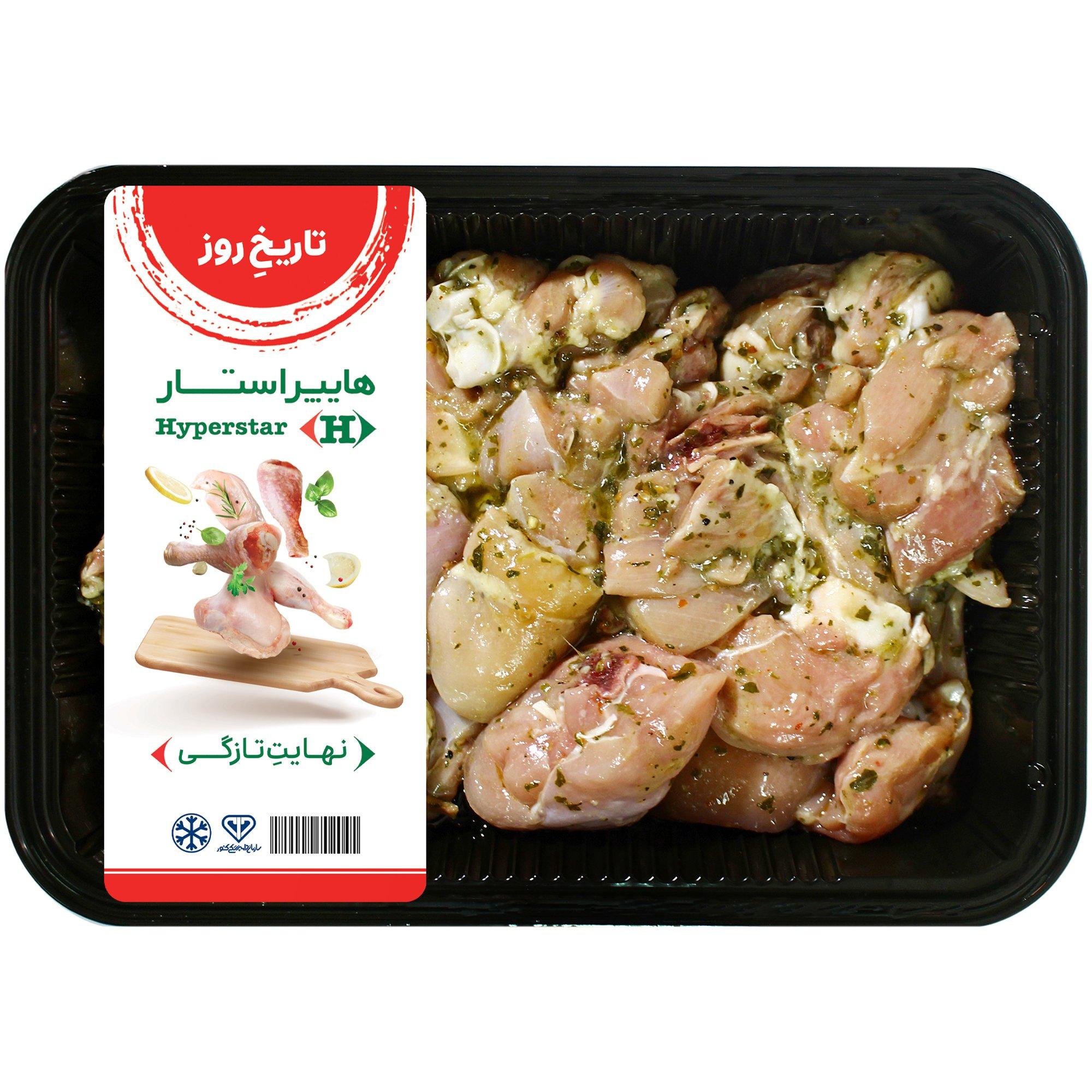 ران مرغ سبزیجات ایتالیایی 500 گرمی