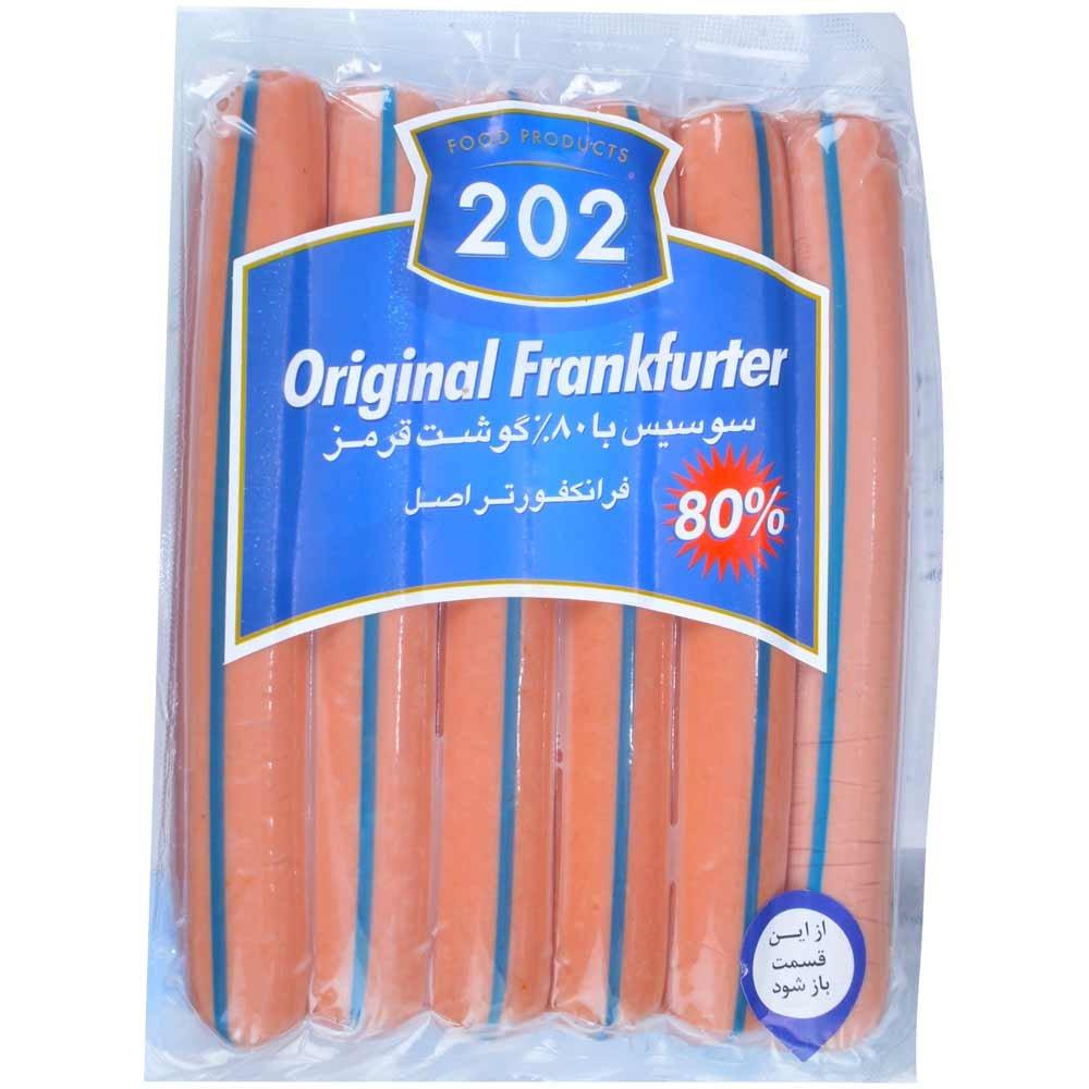 فرانکفورتر 202 400 گرمی