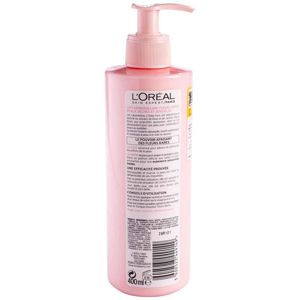 شیر پاکن پوست حساس لورال 400 گرمی