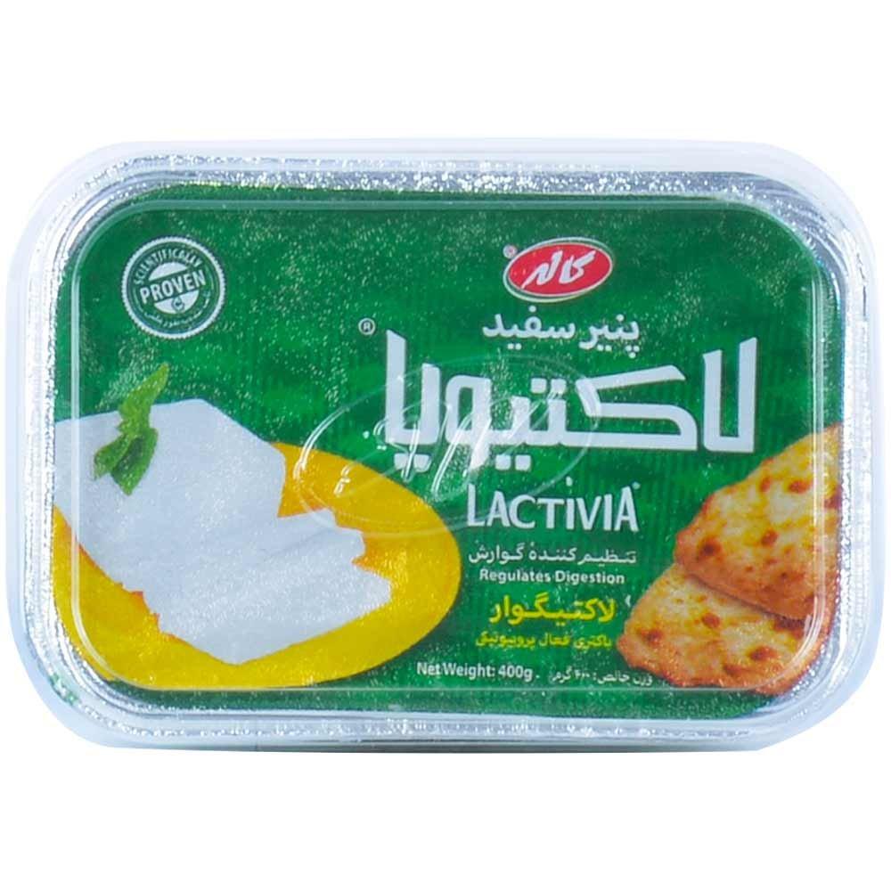 پنیر لاکتیویا کاله 400 گرمی
