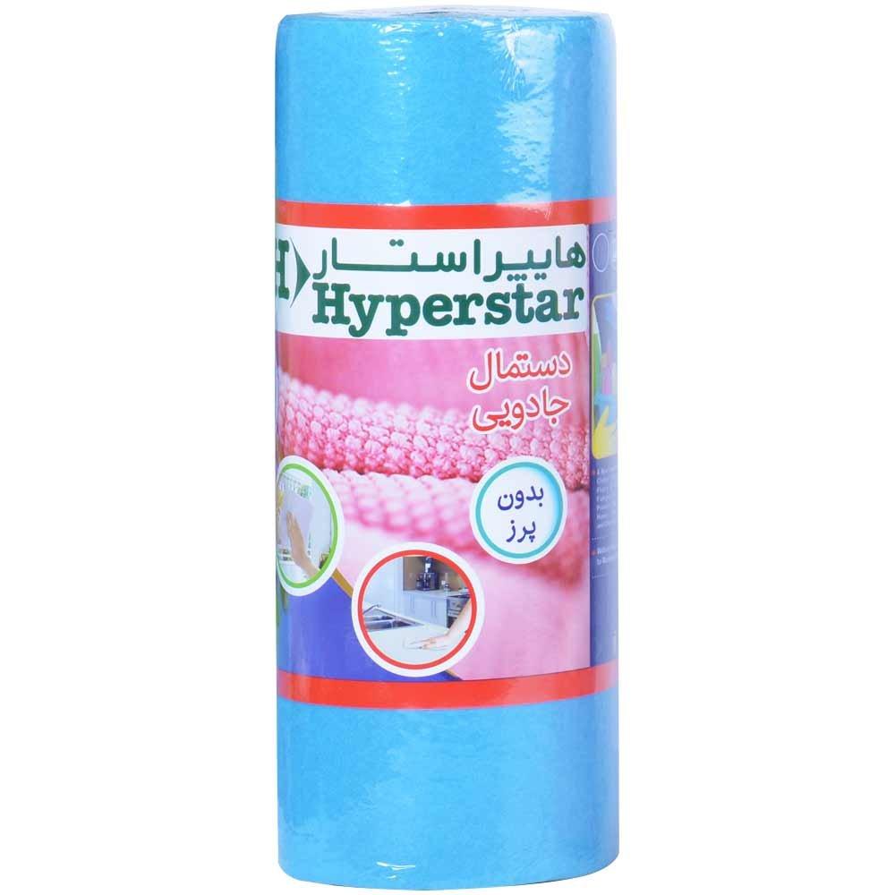 دستمال رولی نظافت و گردگیری  هایپر استار