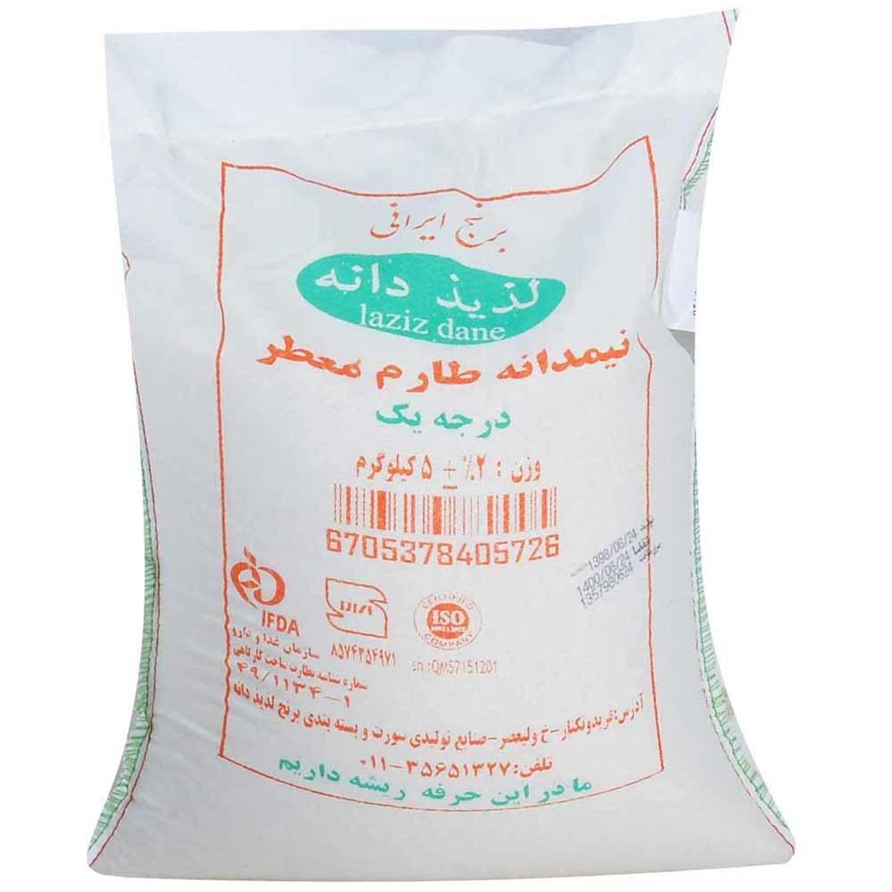 برنج نمیدانه لذیذ دانه 5 کیلوگرمی