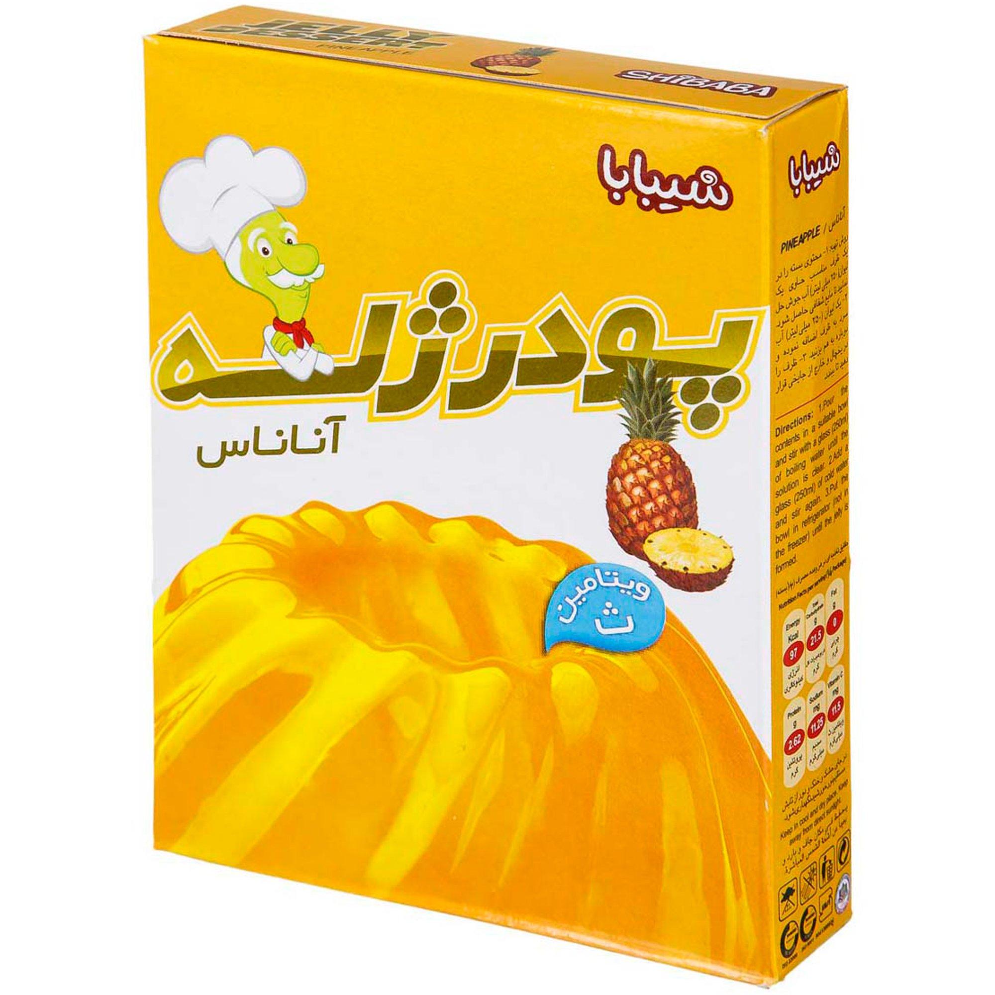 پودر ژله آناناس شیبابا ۱۰۰ گرمی