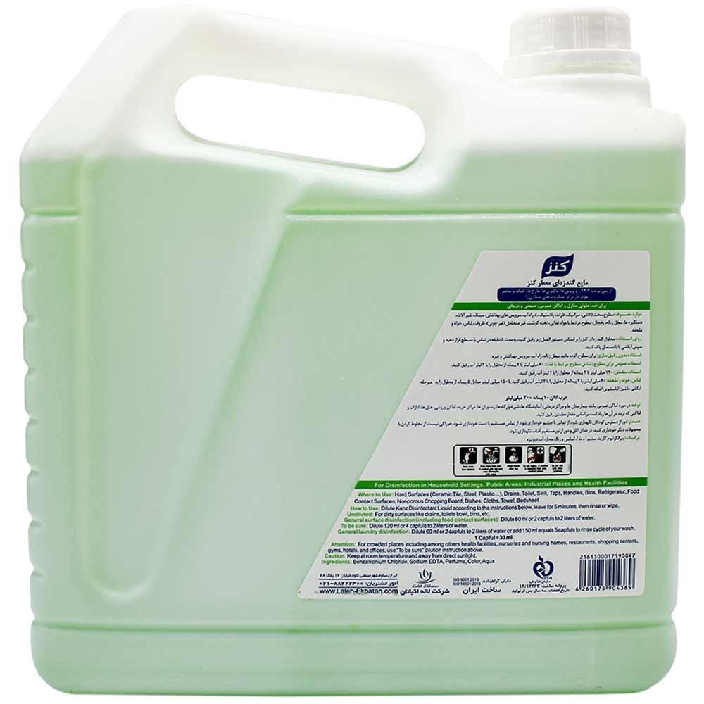 مایع ضدعفونی کننده سطوح سبز کنز 4 لیتری