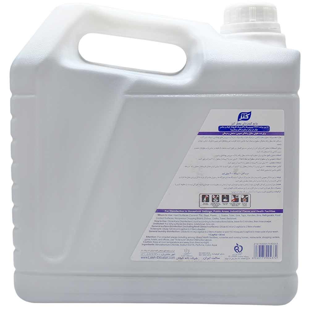 مایع ضدعفونی کننده سطوح بنفش کنز 4 لیتری