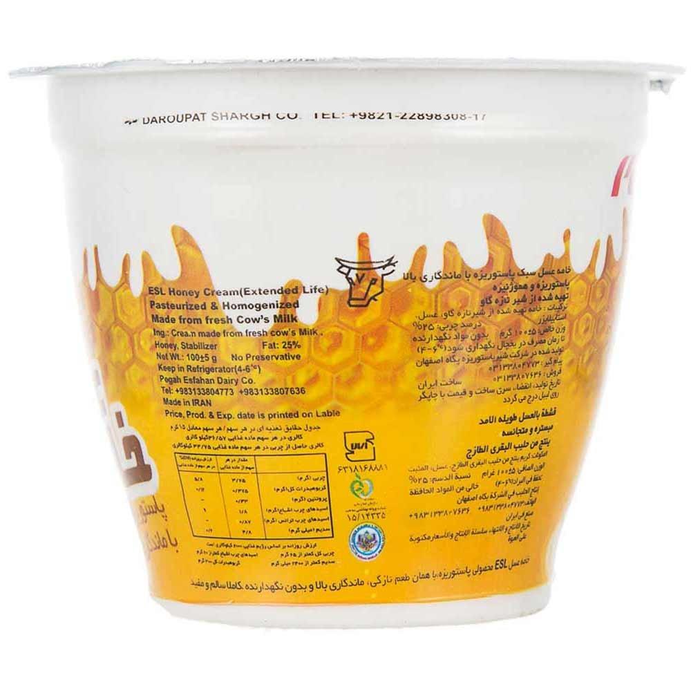 خامه عسلی پاستوریزه پگاه 100 گرمی