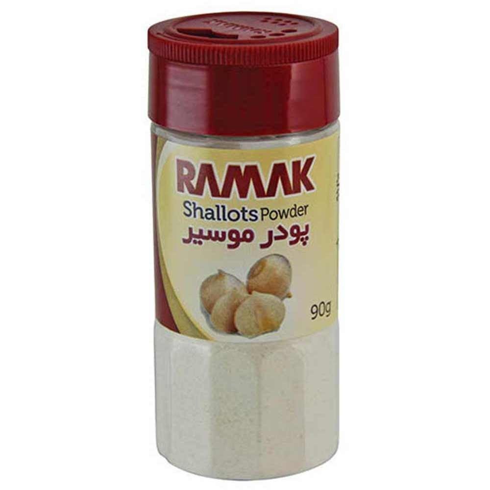 موسیر خشک آسیاب شده رامک 90 گرمی