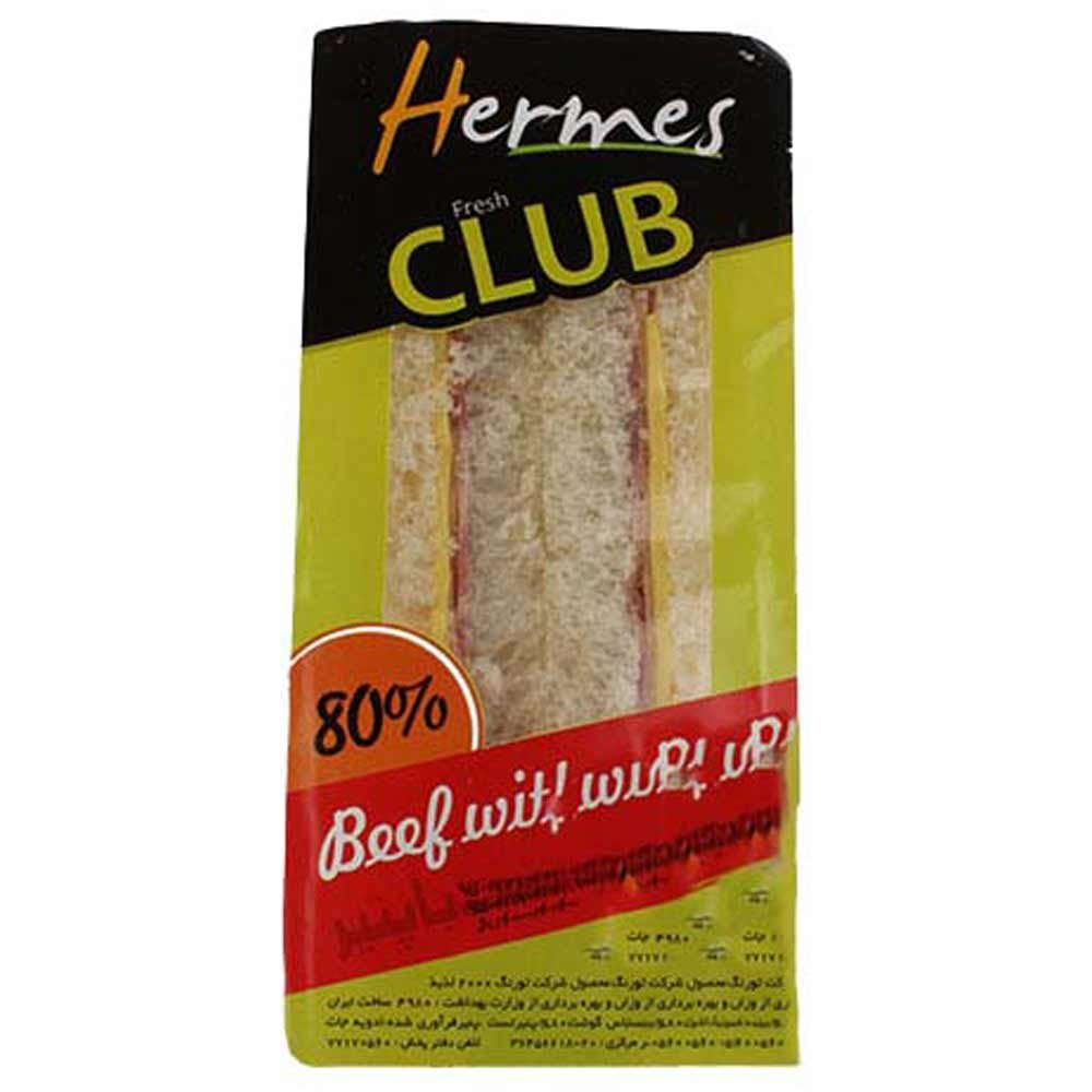 ساندویچ کلاب گوشت با پنیر هرمس 150 گرمی