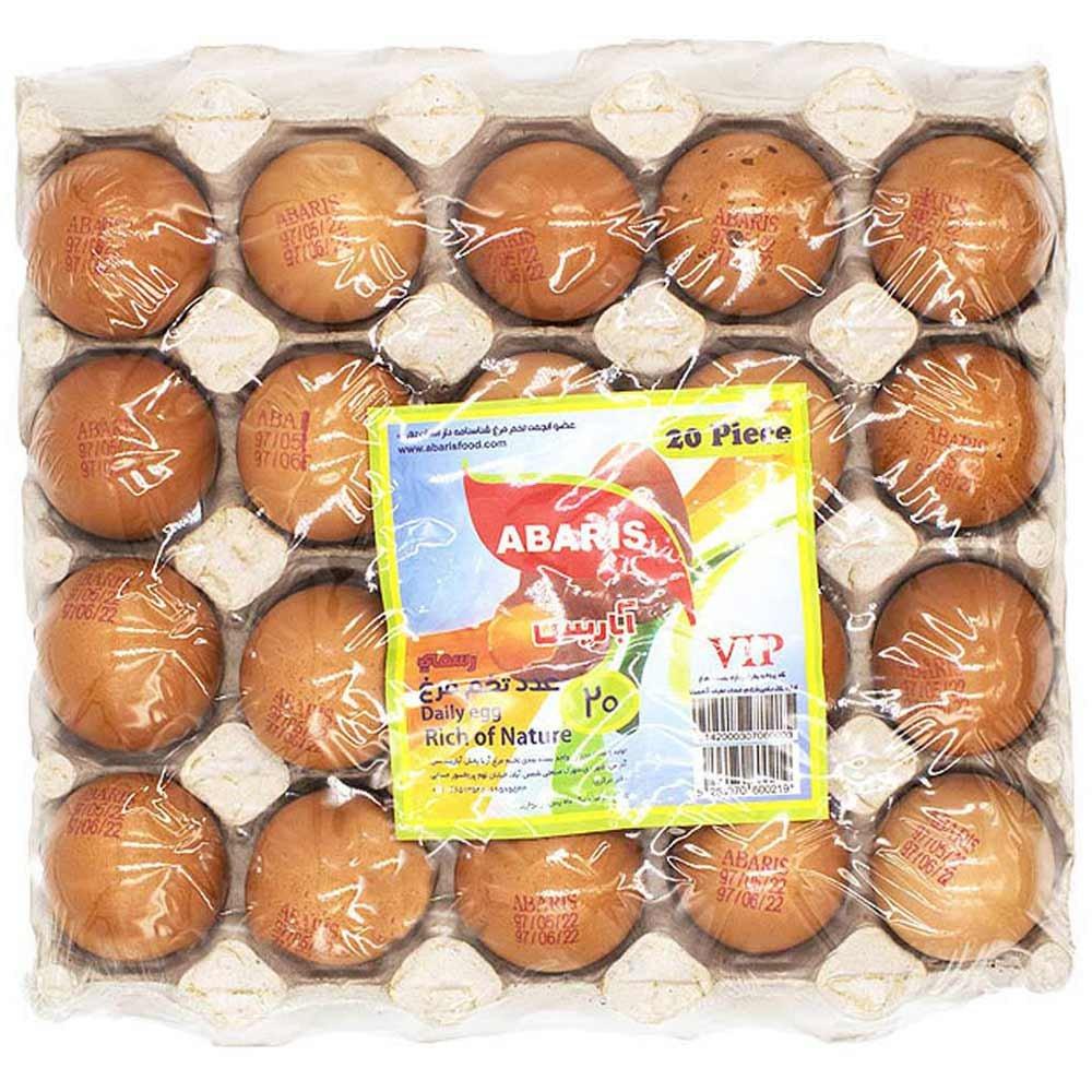 تخم مرغ آباریس ۲۰ عددی