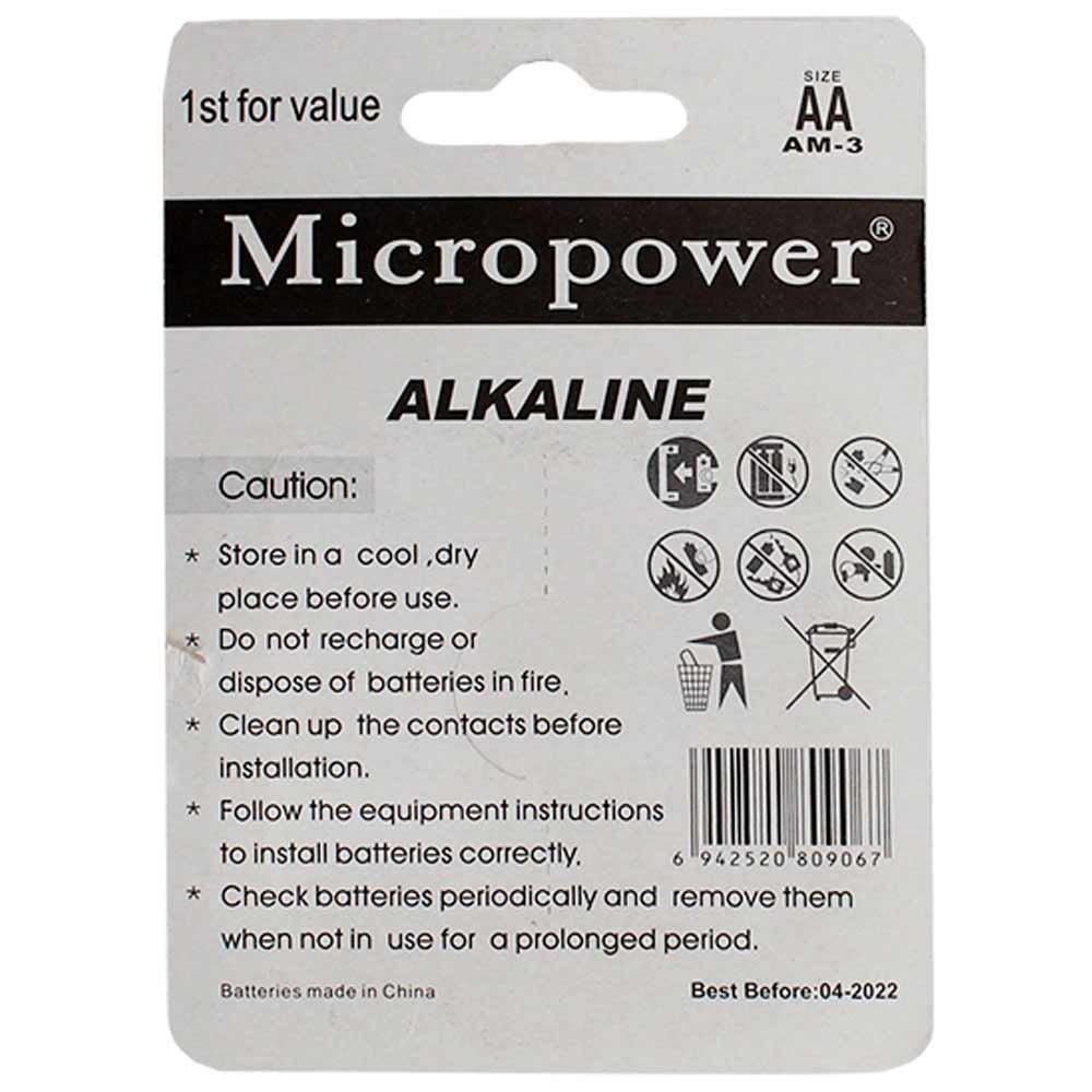 باتری قلمی AA  LR6 میکروپاور