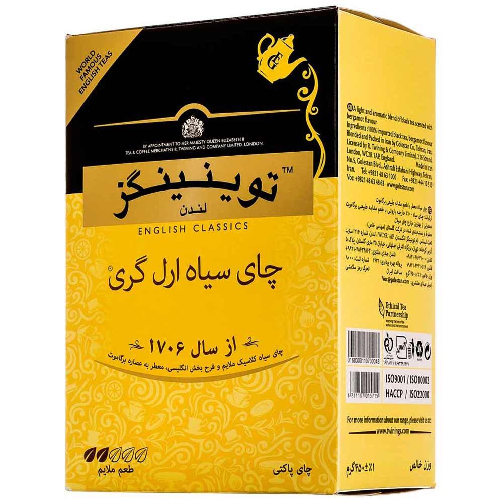 چای سیاه ارل گری توینینگز ۴۵۰ گرمی