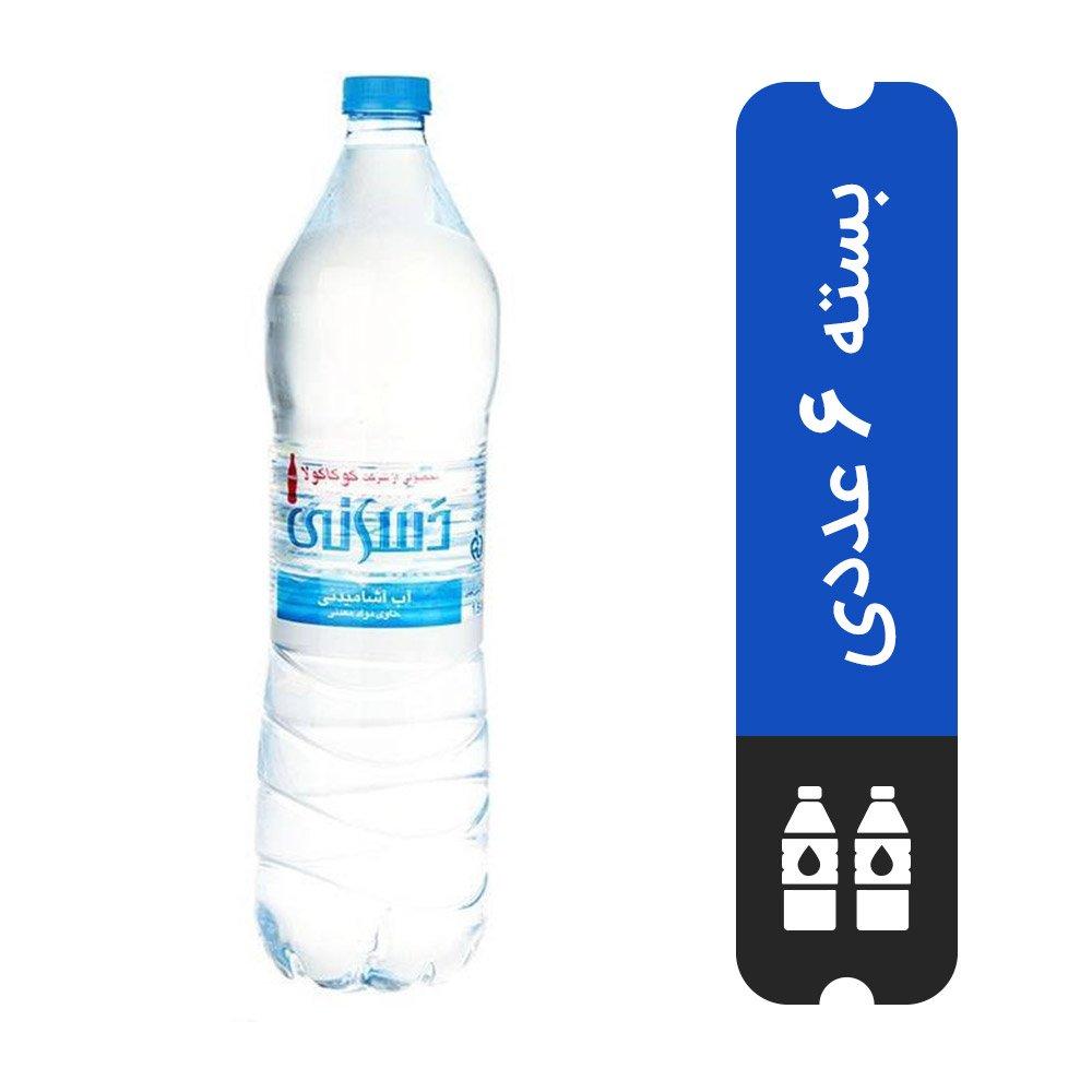 بسته ۶ عددی آب معدنی دسانی ۱.۵ لیتری