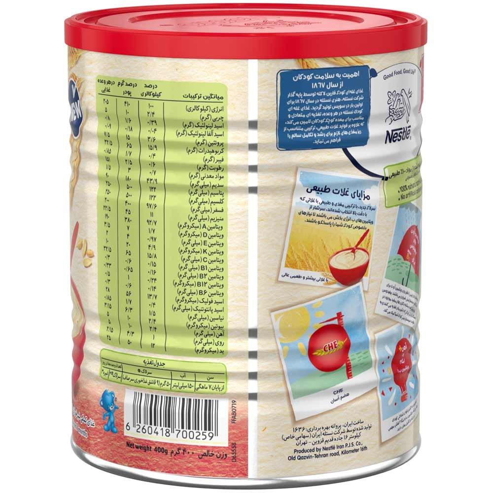 غذای کمکی سرلاک گندم و خرما به همراه شیر نستله 400 گرمی