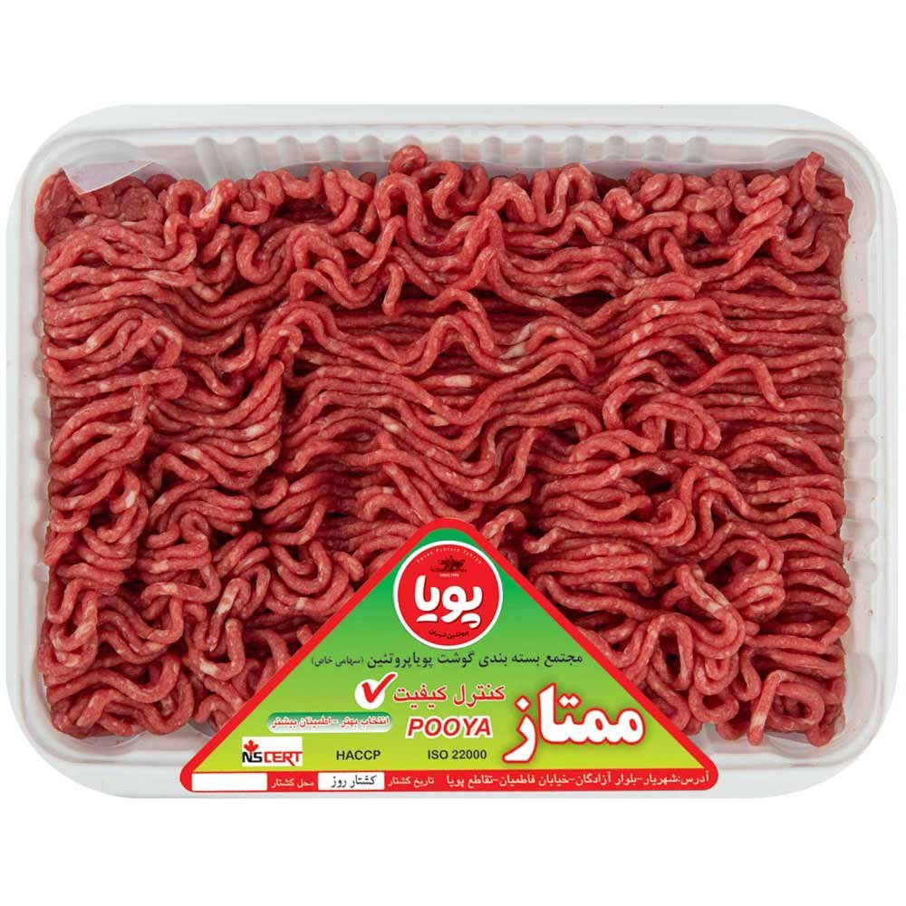 گوشت چرخ کرده مخلوط پویا ۸۰۰ گرمی