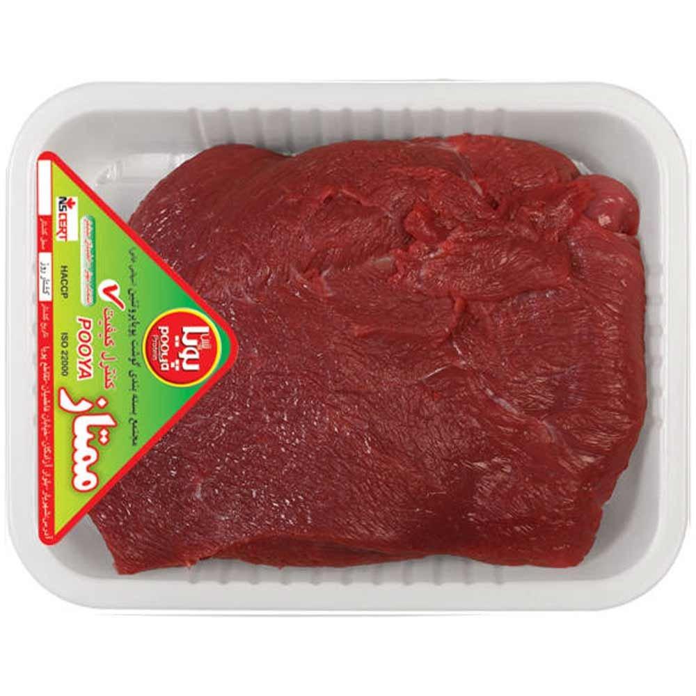 ران گوساله پویا ۱ کیلوگرمی