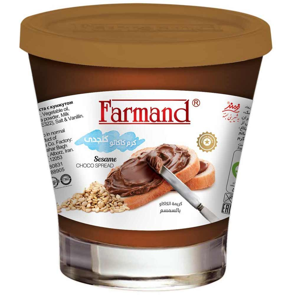 شکلات صبحانه کنجدی فرمند 100 گرمی