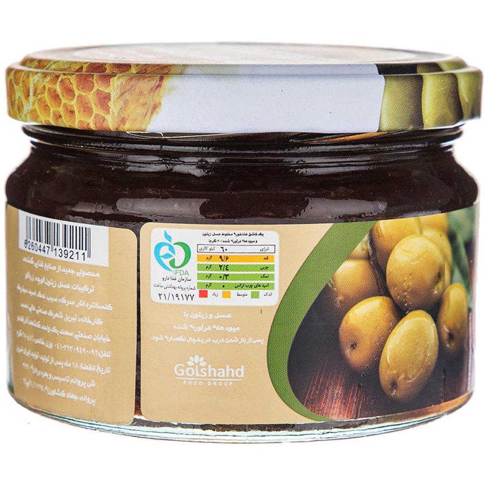 عسل و زیتون با میوه های فرآوری شده آذرکندو 280 گرمی