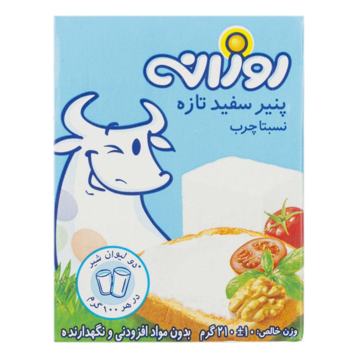 پنیر سفید تازه روزانه ۲۱۰ گرمی