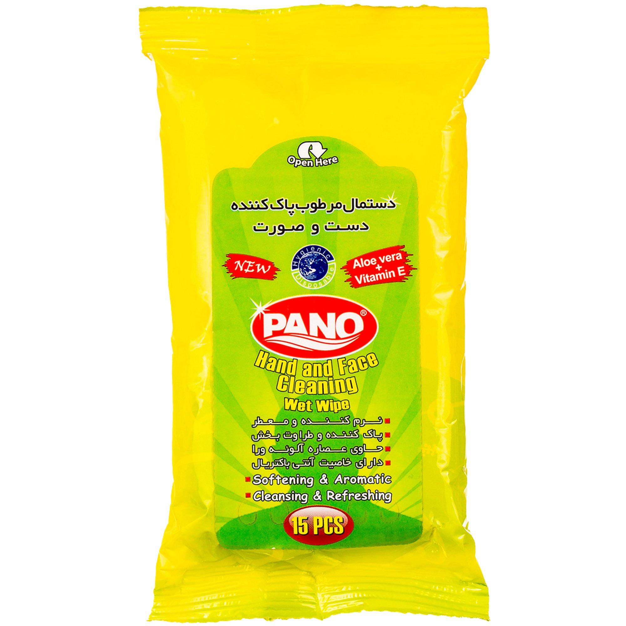 دستمال مرطوب دست و صورت AloeVera+ Vitamin E پانو 15 عددی