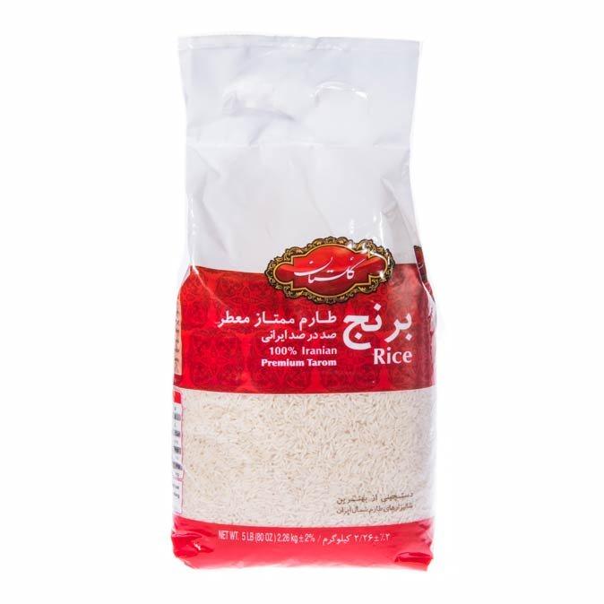 برنج طارم ممتاز معطر گلستان ۲.۲۶ کیلوگرمی