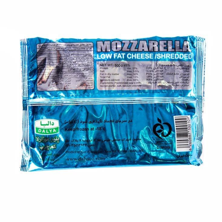 پنیر پیتزا موزارلا رنده شده کم چرب دالیا ۵۰۰ گرمی