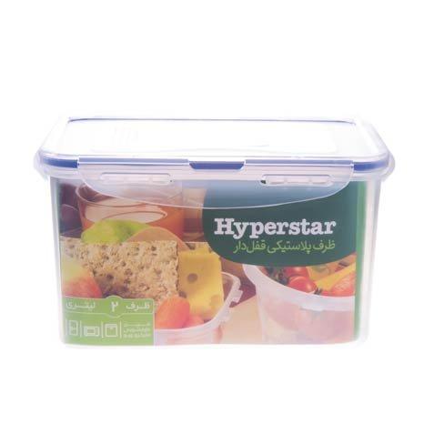 ظرف نگهدارنده هایپراستار ۲ لیتری