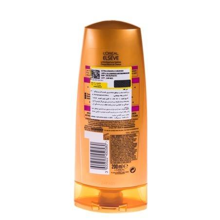 شامپو نرم کننده موی اکستراردینر لورآل ۲۰۰ میلی لیتری