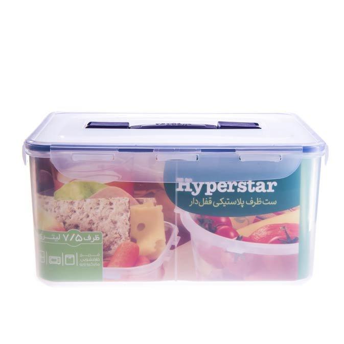 ظرف غذا هایپراستار ۷.۵ لیتری