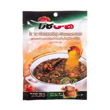 چاشنی خورش قورمه سبزی هاتی کارا ۴۰ گرمی
