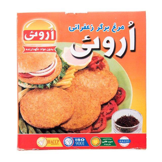 مرغ برگر زعفرانی ۶۰% گوشت اروئی ۴۰۰ گرمی
